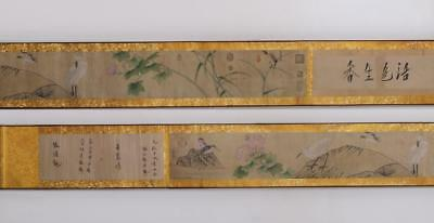 Very Rare Old Chinese Hand Painting Scroll Lin Chun 410Cm (452)