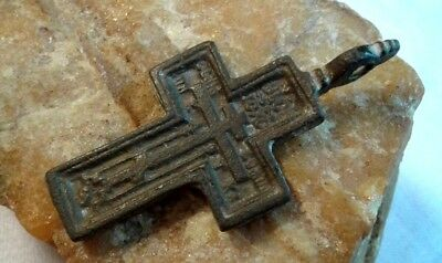 "ANTIQUE 18-19th CENT. ""OLD BELIEVERS"" ORTHODOX ""SKULL"" CROSS PSALM 68 ""EXORCISM"""