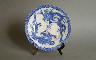 "Porcelain Dragon Plate Japanese Meiji period (1868-1912) 6"" 154mm"