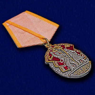 USSR Soviet Russia AWARD BADGE - Order of the Badge of Honour (ribbon) - moulage
