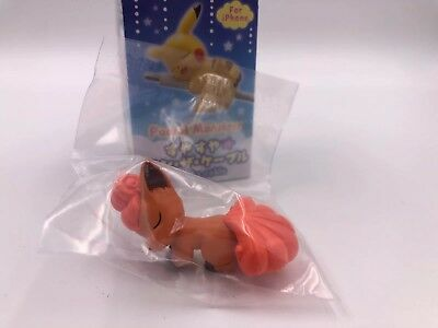 Pokemon Japan: Pocket Monsters Suyasuya On The Cable Blind Box: Vulpix (L1)