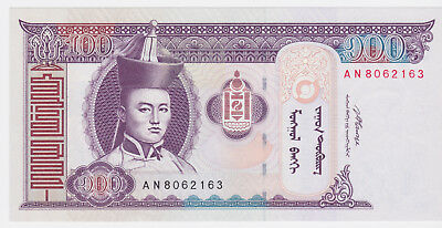Mongolia banknote one hundred tugrik 2008