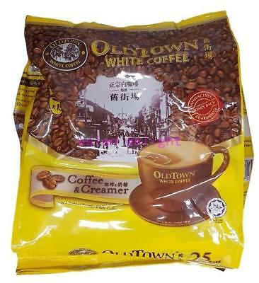 Old Town White Coffee 2 in 1 OldTown Malaysia Instant Coffee (25g x 15 sachets)