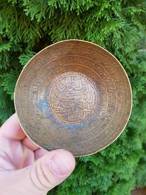 RRRRare antique collectible Turkish Ottoman bowl with inscriptions 18-19 century