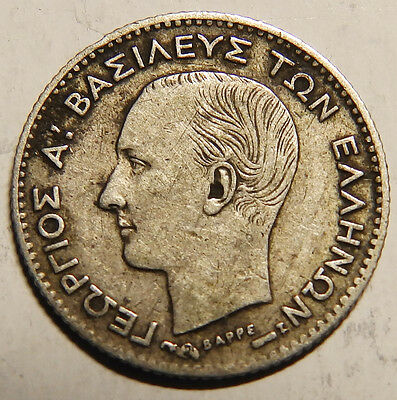 Greece Greek King George A' 1883 A 20 Lepta Silver Rare Date Very Nice Coin!!!!