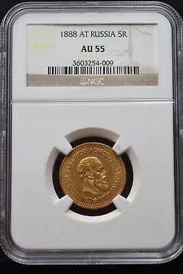 Russian Gold Coin 5 Rouble Roubles 1888 Russia Rare NGC AU55