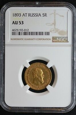 Russian Gold Coin 5 Rouble Roubles 1893 AT Russia Extremely Rare NGC AU53