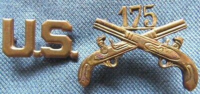 "German-made US 175th MP Bn officer branch insignia, with ""U.S."" collar device"