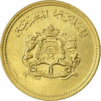 al-Hassan II Morocco 1974 -1 Dirham Copper-Nickel Coin 1394