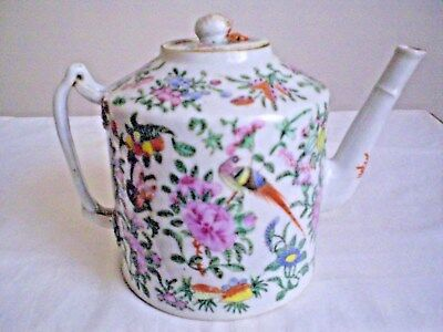 FAMILLE  ROSE TEAPOT CHINESE PORCELAIN VINTAGE/ANTIQUE HAND PAINTED C.1930's?