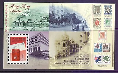 Hong Kong  1997 Mini sheet, Royal Post box, MNH.