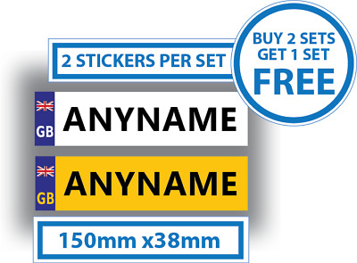 2 x Childrens Number Plates Stickers Kids Ride On Cars 150mm x 38mm Personalised