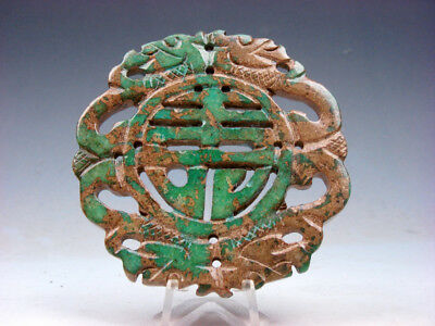 Old Nephrite Jade Stone 2 Sides Carved LARGE Pendant 2 Dragon Blessing #10211809