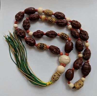 Chinese Carved Hediao Peach Pit & Ojime Bead Necklace
