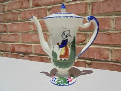Vintage Blue Ridge Pottery Peasant Pattern Chocolate Pot