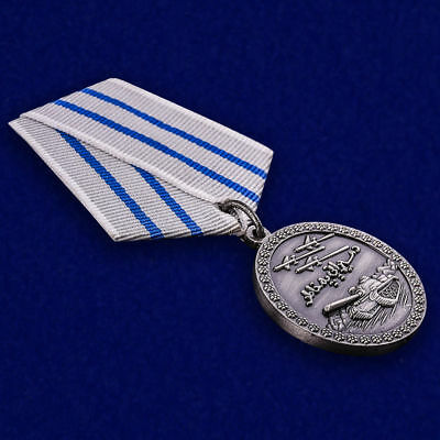 """USSR Russian AWARD ORDER BADGE pin insignia - """"For courage"""" Afghanistan"""