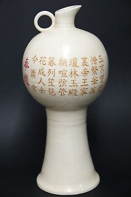 Very Interesting Chinese Pouring Vessel With Lots Of Character Marks - Very Rare