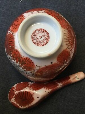 Antique Japanese Red  Kutani Square Bowl/ spoon Porcelain 3/4 in/11cm signed