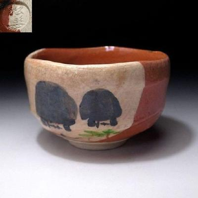 VH3 Japanese Tea Bowl, Raku Ware by Famous potter, Shoraku Sasaki, Ancient house