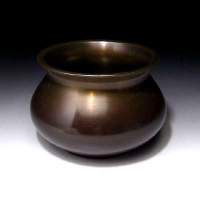VR5: Vintage Japanese Copper Tea ceremony Kensui Bowl