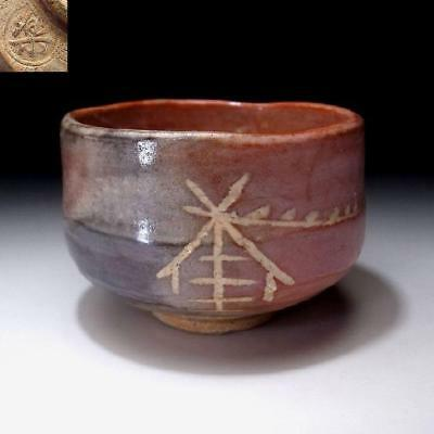 SR8: Vintage Japanese Pottery Tea Bowl of Raku ware, AKA RAKU