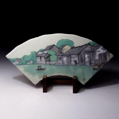 VD6: Japanese Ceramic Ornamental Picture Plate of Ikuo Hirayama with stand