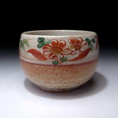YC9: Vintage Japanese Hand-painted Pottery Tea Bowl, Kyo Ware, Bamboo & flower