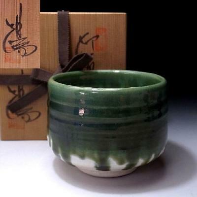 TJ4: Japanese Tea Bowl, Seto Ware by Nitten Exhibition Potter, Kiyosuke Tabata