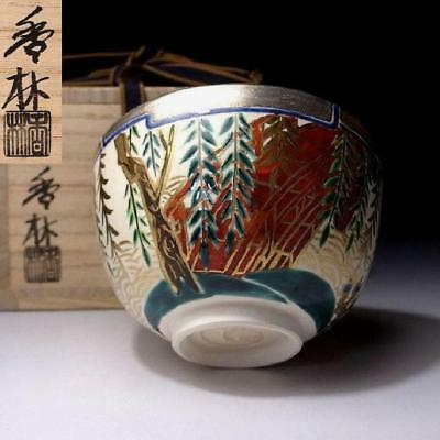 PQ4 Japanese Hand-painted Tea Bowl, Kyo ware by Famous Potter, Kosetsu Miyagawa