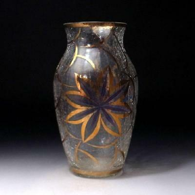 FR6: Vintage Japanese Hand-painted Glass Vase, Flower, Height 8.9 inches