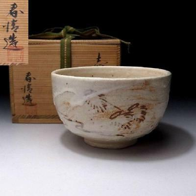 RP3: Vintage Japanese Tea bowl, Shino ware by Famous Potter, Harukiyo Nonaka