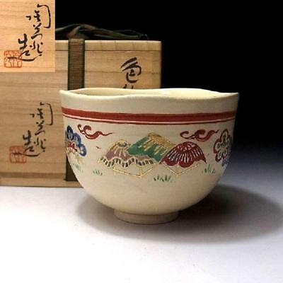 TR9: Vintage Japanese Hand-painted Tea Bowl, Kyo ware with Signed wooden box