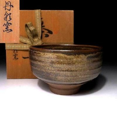 AH5: Japanese pottery tea bowl, Tanba Ware by Famous potter, Toru Imanishi