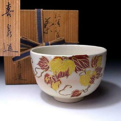 PG5: Japanese Hand-painted Tea Bowl, Kyo ware by Famous Kisen Hashimoto, Ivy