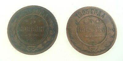 1895 and 1896 3 Kopek Kopeck Russia Russian Empire Nice Original Coins Nr. 9198