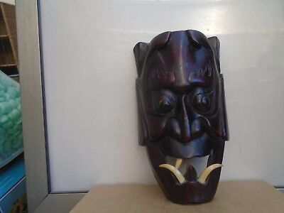 unusual wooden Japanese Devil / Demon mask with teeth    strange quirky mask