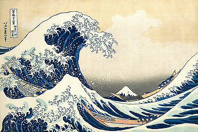 Japanese Art Print: Off Kanagawa, The Great Wave, View No. 21 -  Reproduction