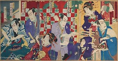 Antique Japanese Woodblock Triptych of Samurai and Women, Beautiful Colors!