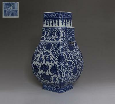 Chinese Old Blue And White Porcelain Vase With Qianlong Mark Double Ears (510)