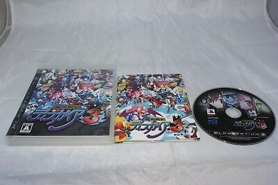 Disgaea 3 PS3 Japan Import Complete in Box North American Seller