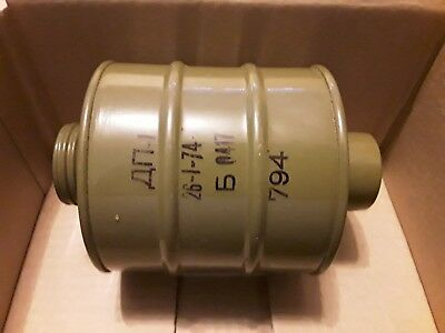 DP-1 Hopcalite Filter Canister for Soviet Russian Gas mask 40mm. 1 pcs New