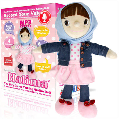 Islamic Gift for Muslim Girls Talking Doll like Aamina Desi Doll 5x more content