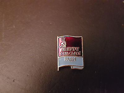 Soviet Ukranian Village Council Deputy pin Badge USSR
