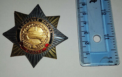 Russian Army  Military Tank Forces Order Souvenir  Badge Screw Back