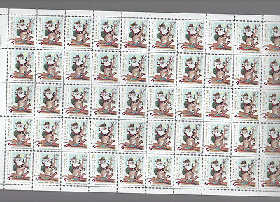 CANADA POSTAGE 100x86 cent mint never hinged Face $86.00Your price $68.80