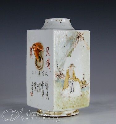Antique Chinese Qianjiang Porcelain Cong Form Vase With Figures + Writing