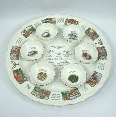 The Rosenthal Judaica Collection Passover Seder Plate Dishware Set Pesach Israel