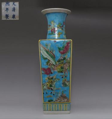 Fine Old Chinese Famille Rose Porcelain Vase Kangxi Marked 47Cm (567)