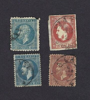 Romania stamps,  4 early (1868-1876), Used