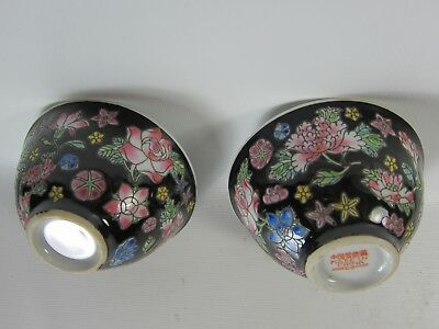 Nice! Pair of Chinese Famille Rose Porcelain Flower Tea Bowl 1970's